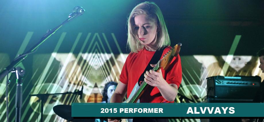 2015 Performer – Alvvays